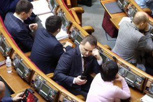 На Украине вступил в силу закон о борьбе с «кнопкодавством»