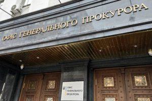 Генпрокуратура Украины признала, что их финансирует глобалист Сорос
