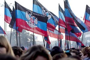 В ДНР назвали Киеву условие для проведения выборов