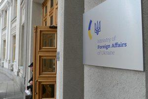 МИД Украины вызвал посла Сербии из-за символики Крыма на выставочном стенде