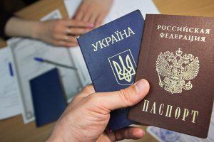 Украинские внутренние паспорта продолжат действовать в России