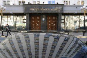 Генпрокуратура Украины подтвердила факт сотрудничества с фондом Сороса