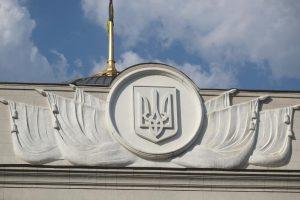 В Раду был подан на рассмотрение документ о необходимости празднования Дня Победы