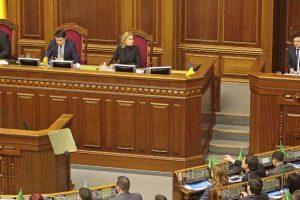 Депутат Рады рассказал о «верхушке» из иностранных агентов, задающей курс развития Украины