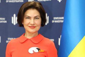 Пост Генпрокурора Украины впервые может занять женщина