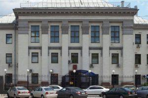 Киев расторг соглашение с посольством РФ об аренде земельного участка