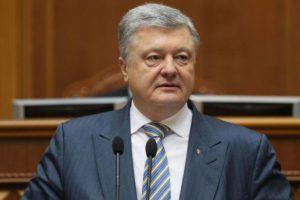 Генпрокуратура ДНР возбудила уголовное дело в отношении Порошенко