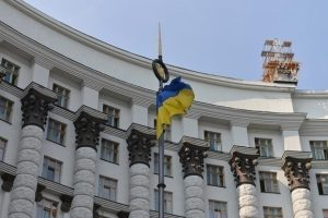 Чиновники Нацакадемии наук Украины незаконно передали землю в Киеве на $11 млн — СБУ