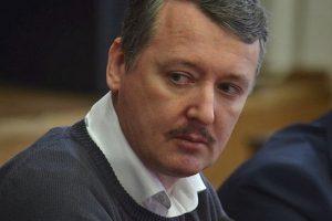 Коррупция и ОПГ: бывшего главу «Укравтодора» задержали в Польше