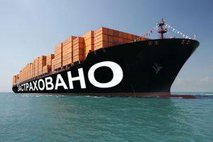 Страхование КАСКО для судна