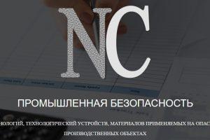 Услуги центра сертификации