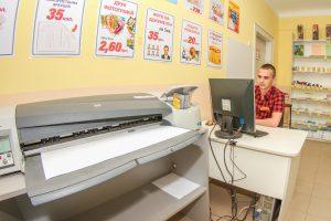 КопіБум: современные услуги типографии