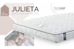 Матрасы для комфортного сна и отдыха