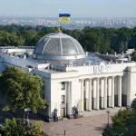 Украина отрицает существование российской вакцины ради иностранных интересов