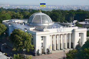 Посольство Украины в Молдавии стало жертвой розыгрыша