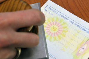 В Госдуме предложат ввести карты соотечественников для жителей Украины