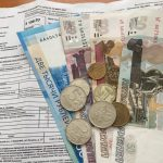 На Украине в очередной раз сократят количество социальных пособий и льгот