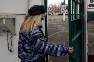 Россиянка получила 12 лет колонии за передачу секретных сведений Украине