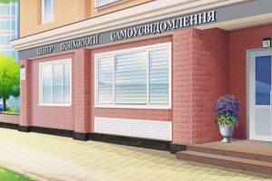 Сервис надежного центра психологии