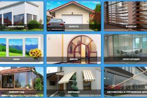 Компания «Номинал» — лидер по производству систем солнцезащиты