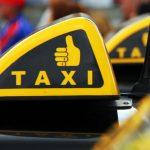 Сервис Taxi Lex