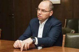 Профсоюзы Украины вышли на протест у кабмина: «Зеленский, хватит унижать и обманывать свой народ»