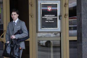 Украинские радикалы потребовали от Зеленского не пускать беженцев из Афганистана