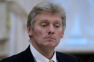 Песков назвал условия для увеличения транзита газа через Украину